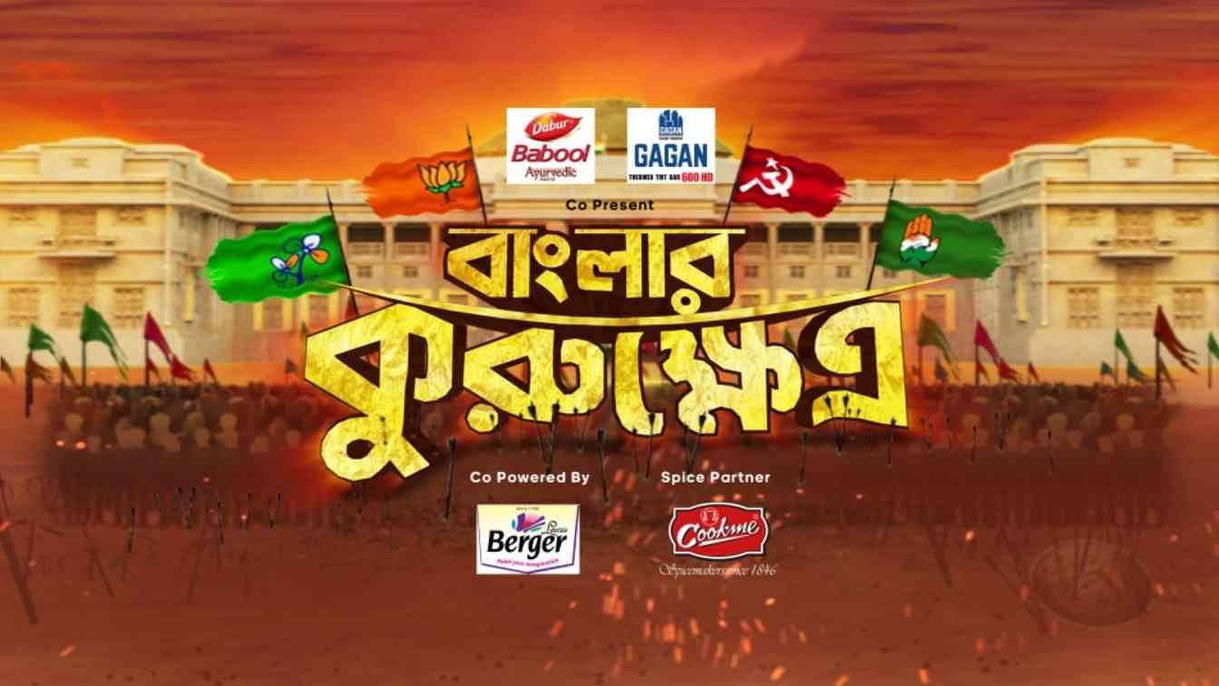 news18 bangla?blur=25