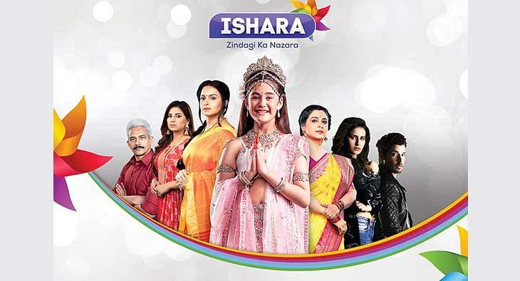 Ishara Channel