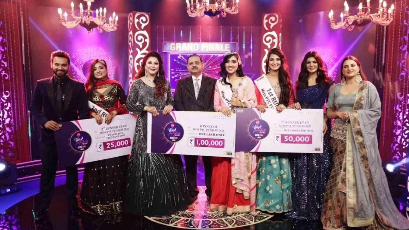 Miss PTC Punjabi 2021?blur=25