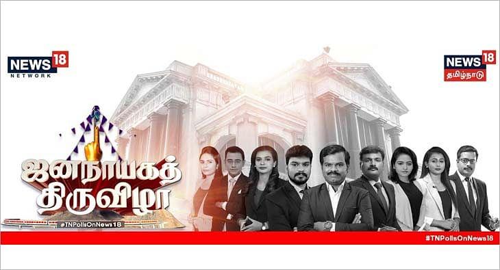 News18 Tamil nadu?blur=25