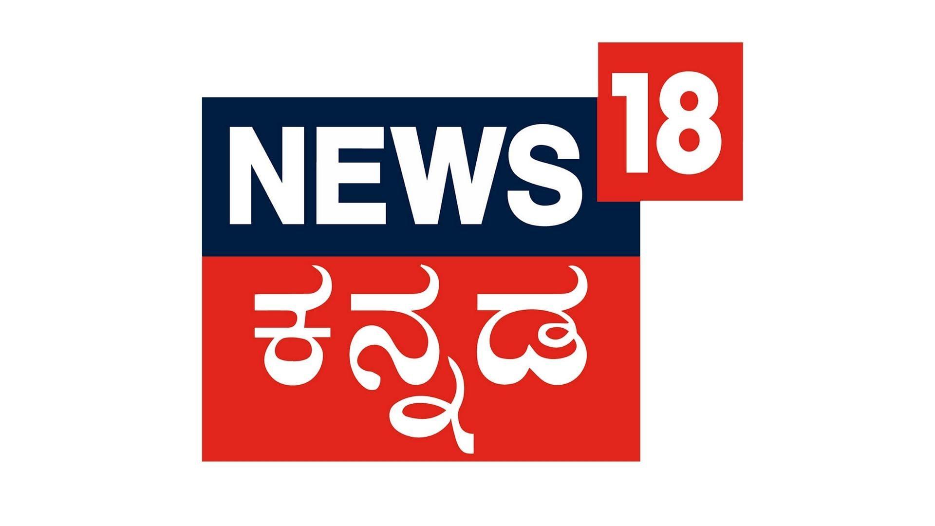 news18?blur=25
