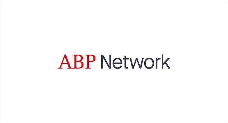 abp?blur=25