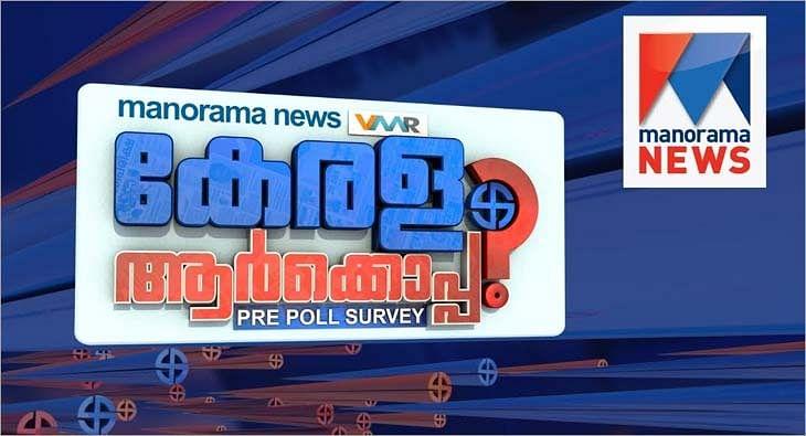 Manorama News?blur=25