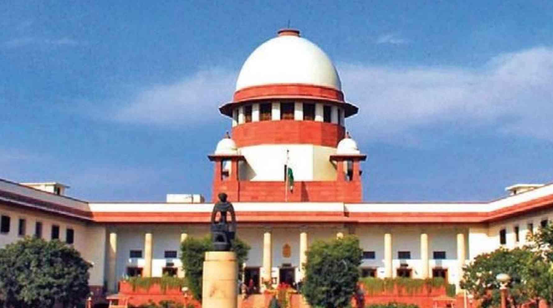 supreme court?blur=25