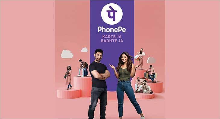 PhonePe campaign?blur=25