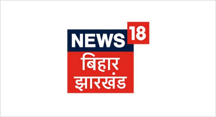 news 18?blur=25