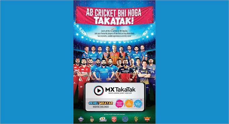 MX Takatak - IPL?blur=25
