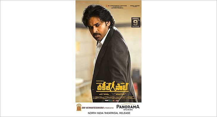 Panorama Studios & Dil Raju?blur=25