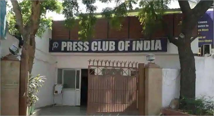 Press Club of india?blur=25
