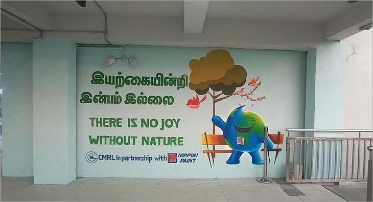 Chennai Metro?blur=25