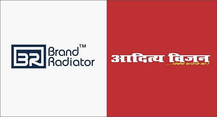 Brand Radiator - aditya vision?blur=25