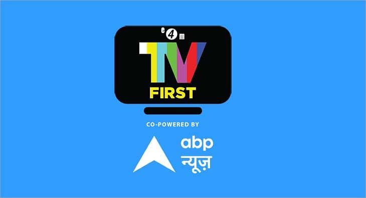 TV First?blur=25