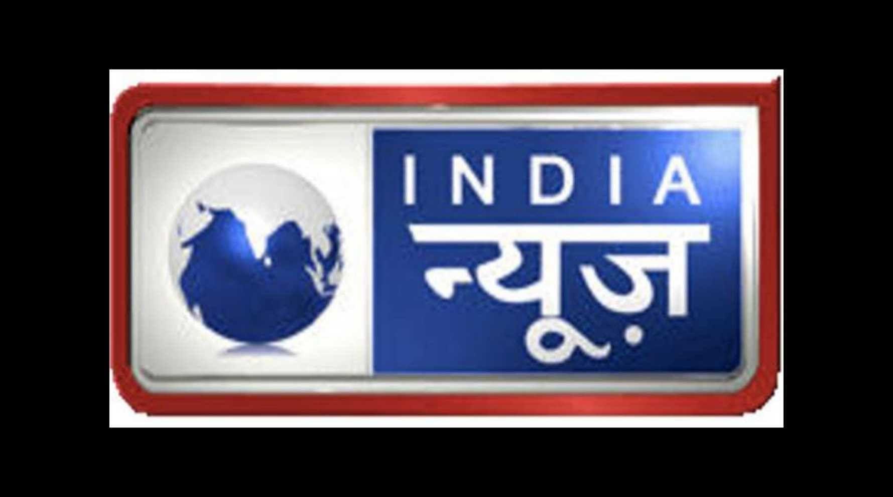 india news?blur=25