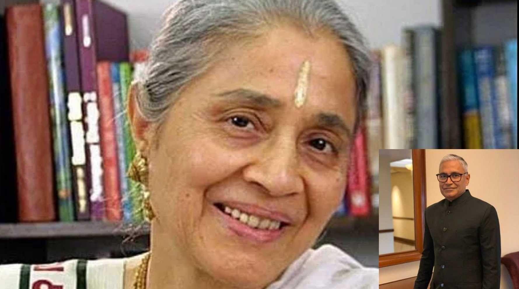 Indu Jain