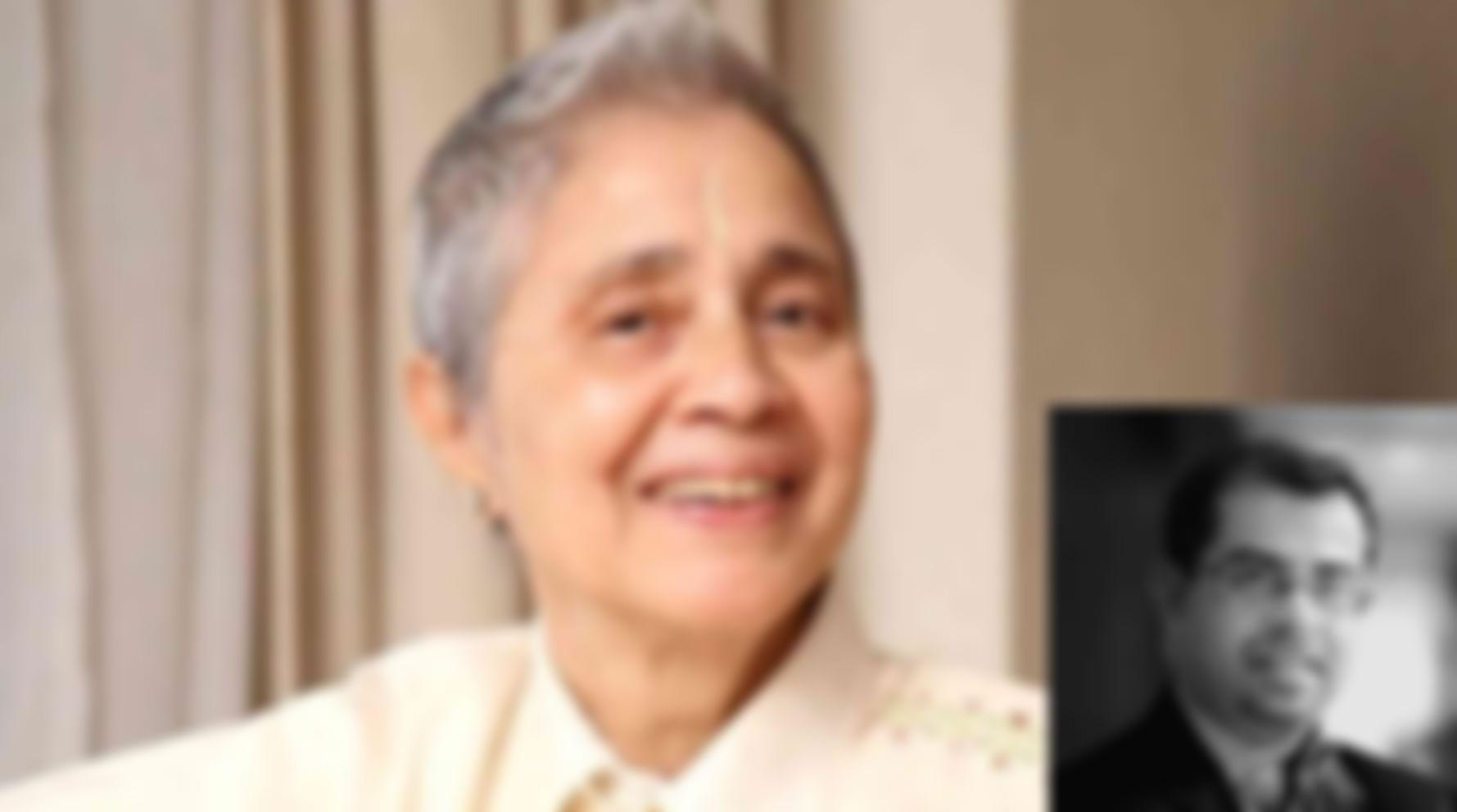 Indu Ma