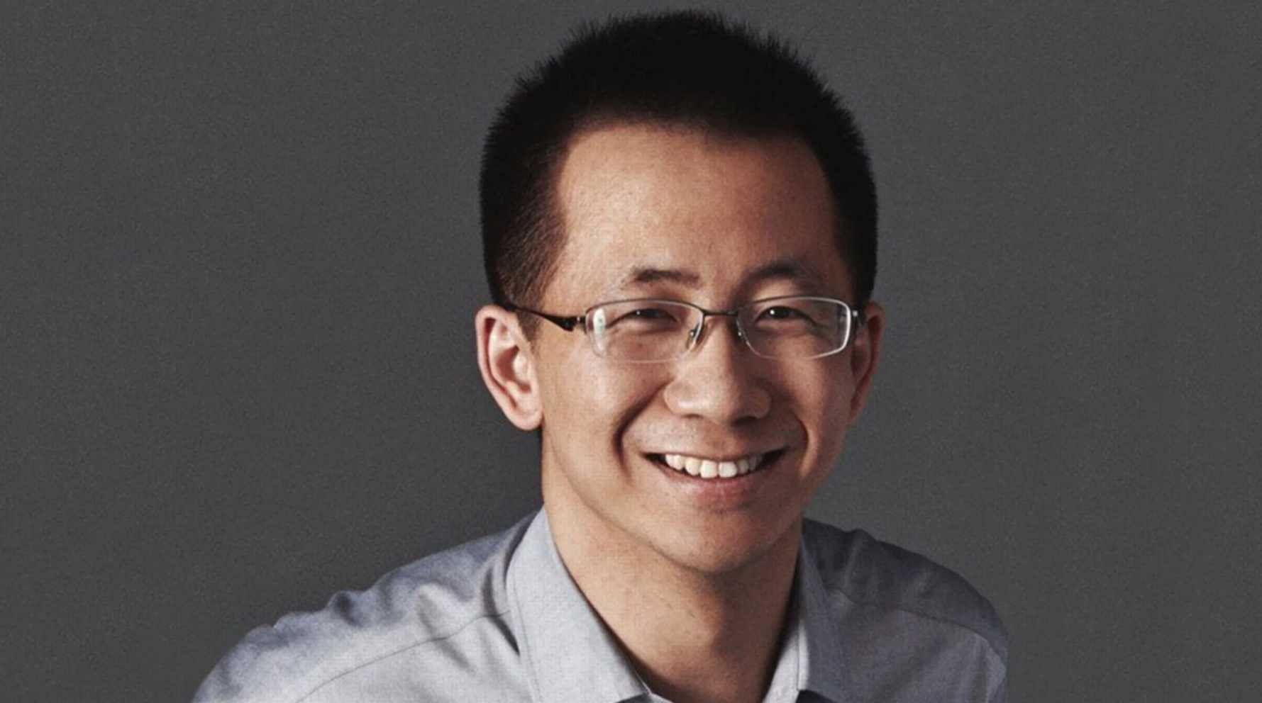 Zhang Yiming?blur=25