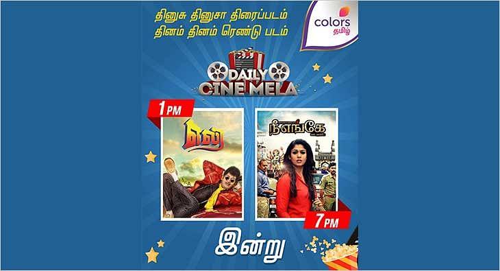 Colors Tamil?blur=25