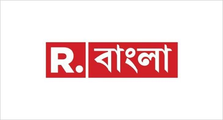 Republic Bangla?blur=25