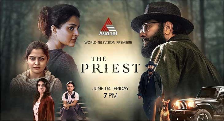 the priest?blur=25