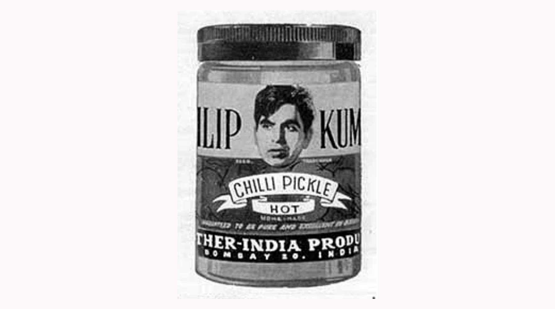 Dilip Kumar?blur=25