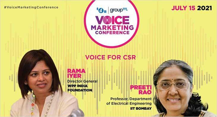 Rama Iyer - Preeti Rao?blur=25