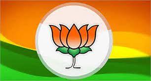 BJP?blur=25