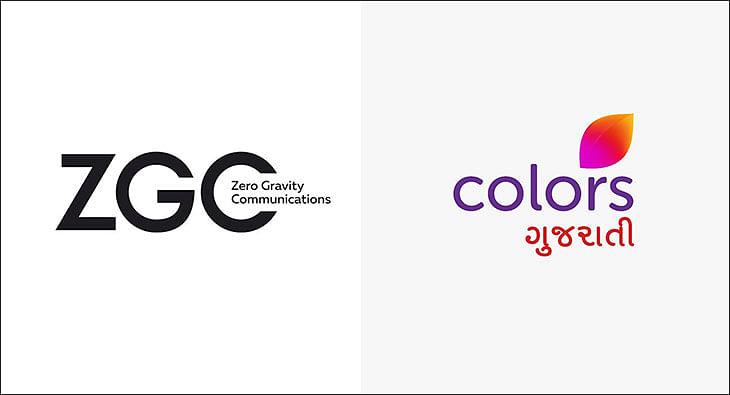 ZGC - Colors Gravity