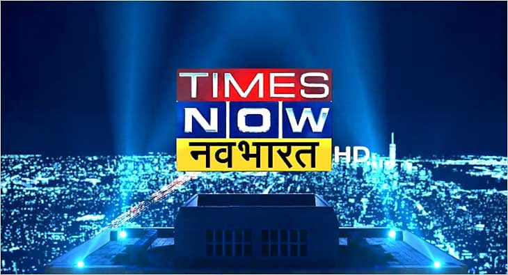 times now hd