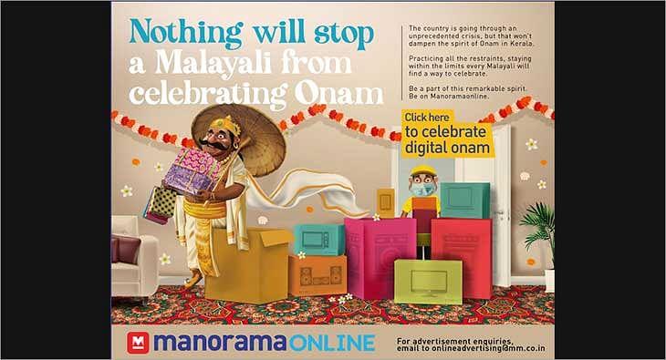 manorama online?blur=25