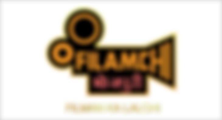 filamchi