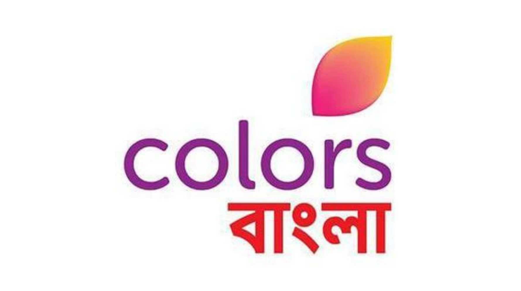 colors bangla?blur=25