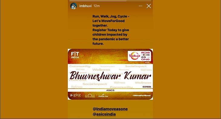Bhuvneshwar Kumar?blur=25