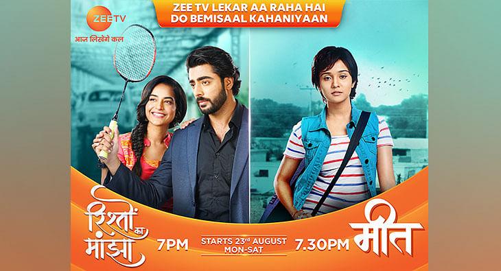 Zee TV?blur=25