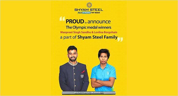 Shyam Steel?blur=25