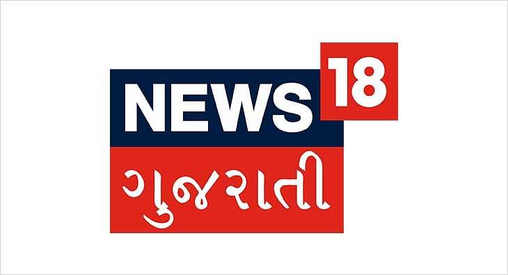 news 18 gujarati?blur=25