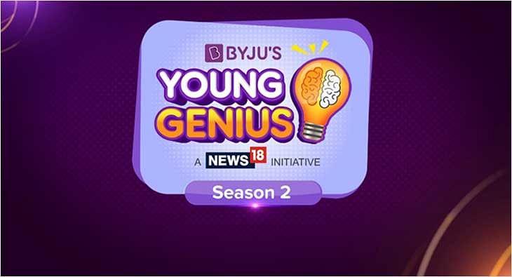 young genius?blur=25