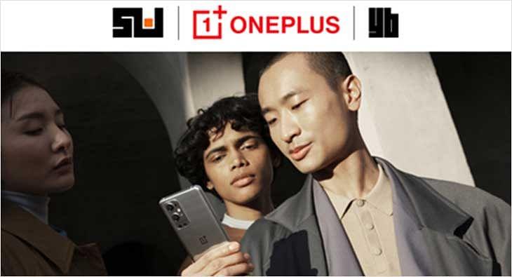 OnePlus?blur=25