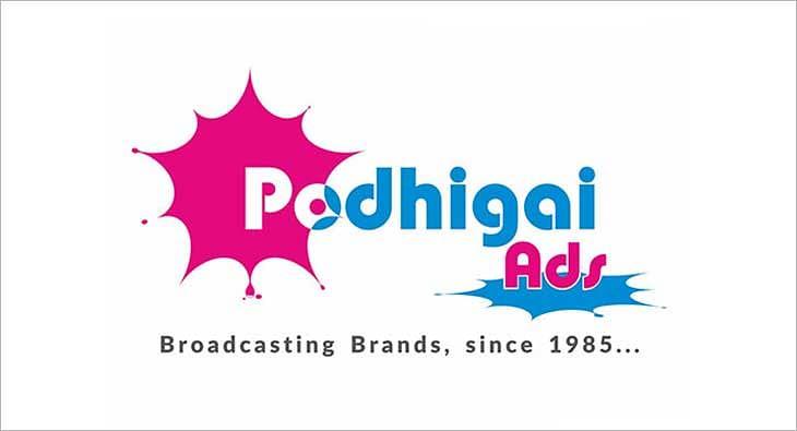 podhigai ads
