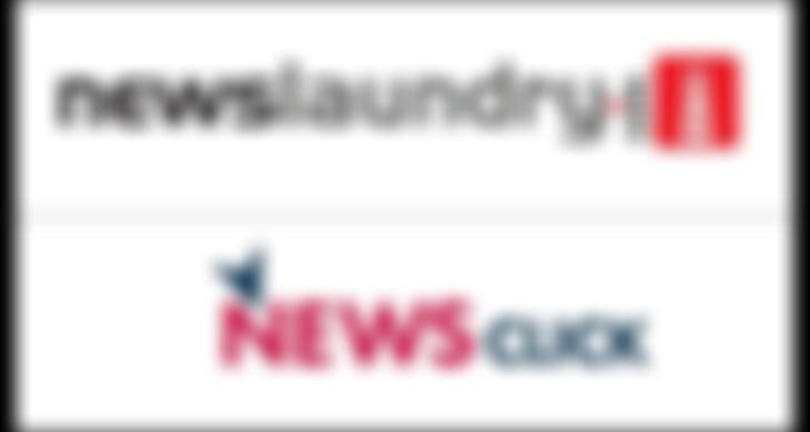 newsclick
