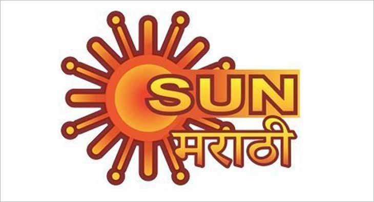 Sun Marathi?blur=25