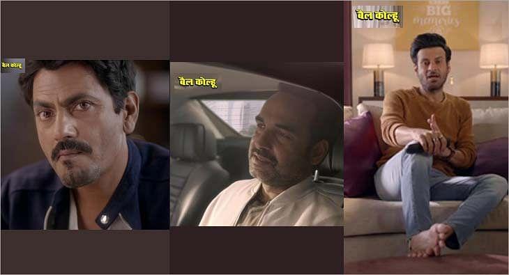 Manoj Bajpayee, Nawazuddin Siddiqui and Pankaj Tripathi