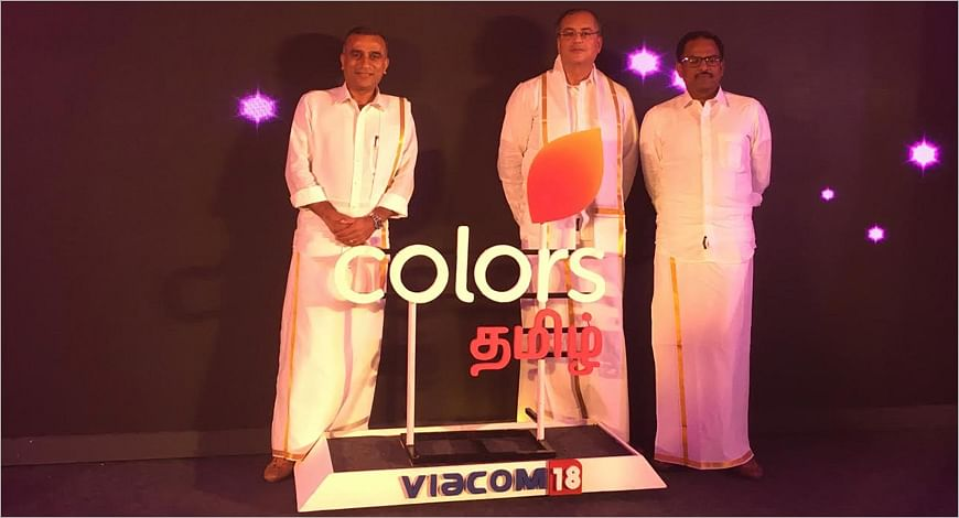 COLORS Tamil Launch?blur=25
