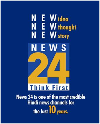 News 24?blur=25
