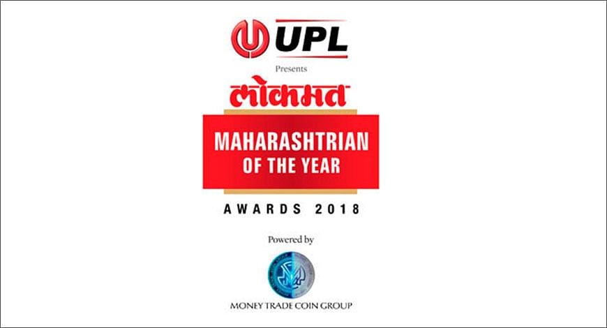 Lokmat Maharastrian of the Year Awards 2018?blur=25