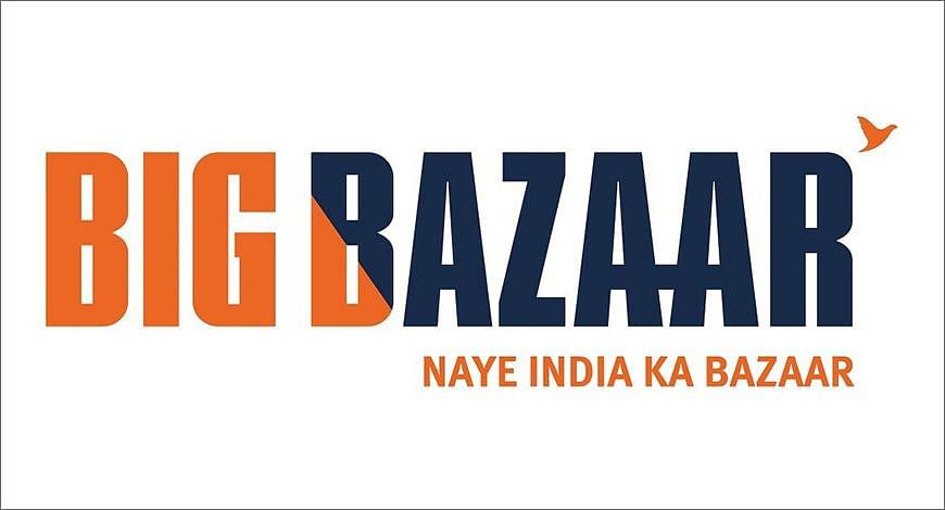 Big Bazaar?blur=25