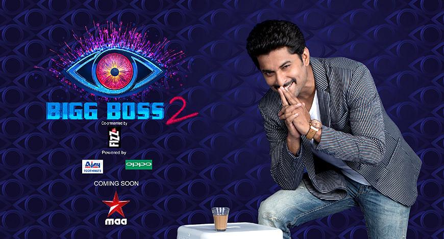 Bigg Boss Telugu Season?blur=25