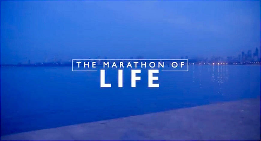 The Marathon of Life Campaign?blur=25