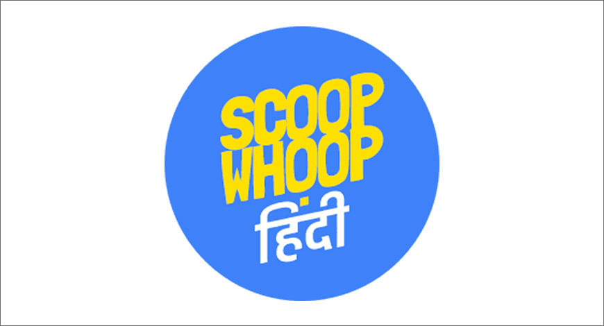 ScoopWhoop Hindi?blur=25