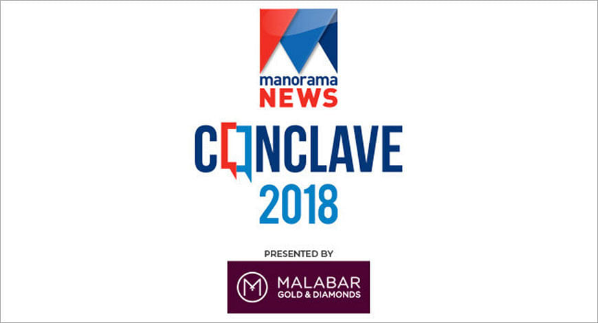 Manorama New Conclave 2018?blur=25