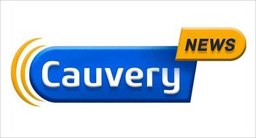 Cauvery News?blur=25